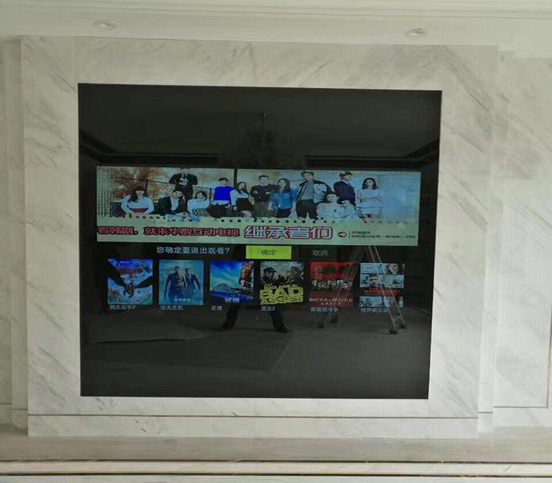 摩卡思46寸防水镜面电视
