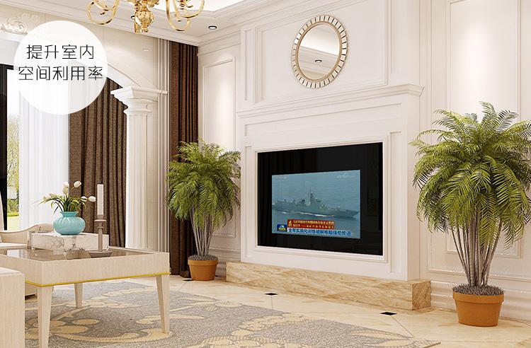 摩卡思55寸客厅镜面电视